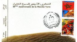 Maroc 2015 Y&T N° 1717/8 FDC 40° Anniversaire De La Marche Verte - Marruecos (1956-...)
