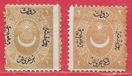 Turquie Taxe N°11 1P & N°12 2P Bistre 1867 (*) - 1858-1921 Empire Ottoman