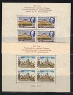 Russie URSS 1955 Yvert BF 16 & 17 Neufs** MNH (AA52bis) - Blocs & Hojas