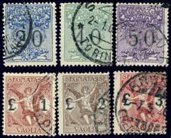 ITALY ITALIA REGNO 1924 SERIE SEGNATASSE PER VAGLIA (Sass. 1-6) USATA OFFERTA! - 1900-44 Vittorio Emanuele III