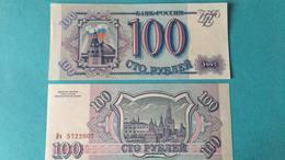 Billet Russie 100 Ruble - 1993 - Russie