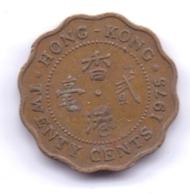 HONG KONG 1975: 20 Cents, KM 36 - Hong Kong