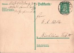 ! 1927 Ganzsache Deutsches Reich,  Stempel Borna Bei Leipzig - Cartas