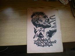 WW II Anti- Allies Propaganda   Judaica Bolshevism,anti Mason RRR Moral Probudjenog Naroda - 1939-45