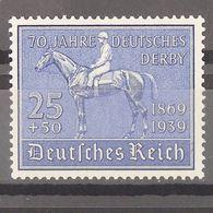 Allemagne, 3ème Reich 1933-1945, N° 637, N** Cote 90€ - Unused Stamps