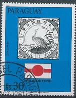 Paraguay Aereo U  878 (o) Usado. 1881 - Paraguay