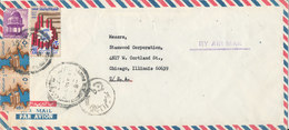 Egypt Air Mail Cover Sent To USA 24-4-1969 ?? (the Flap On The Backside Of The Cover Is Missing) - Poste Aérienne