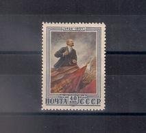 Russia 1953, Michel Nr 1664, MNH OG - Nuovi