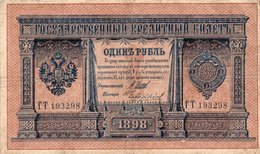 RUSSIA  1 RUBLE 1912   P-1d9   CIRC. - Russia