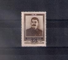 Russia 1954, Michel Nr 1701A, MNH OG - Nuovi