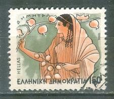 Greece, Yvert No 1594A - Griekenland