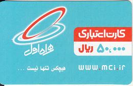 IRAN - Telecom Logo, MCI Prepaid Card 30000 Rls, Used - Irán