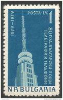 230 Bulgaria 1959 Tour Television Tower MNH ** Neuf SC (BUL-391) - Télécom