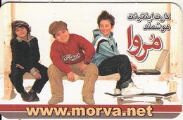 IRAN - Children, Morva.net Internet Recharge Card, Used - Iran