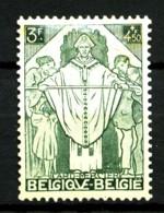 BELGIQUE - YT 348 - 3F+4F50  Série Cardinal Mercier - Neuf N* - Petite Rousseur Verso - Ongebruikt