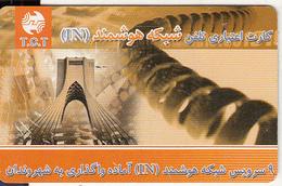 IRAN - Azadi Tower, T.C.T. Prepaid Card 20000 Rls, Used - Iran