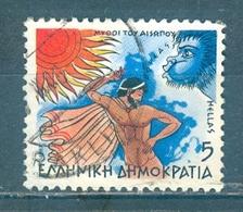 Greece, Yvert No 1622A - Griekenland