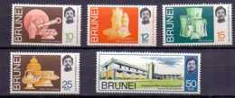 1972 Brunei Opening Of Brunei Museum MNH** MiNr. 165 - 169 Archeology, Jewelry, Straw And Clay Objects, Architecture - Brunei (1984-...)