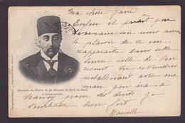 CPA Perse Iran Le Shah Circulé Contrexeville 1900 - Iran