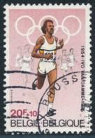 1974 V - Used  /  - Cat = 4.50 – Ivo Van Damme - Plaatfouten En Curiosa
