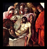 Greece 2014 Mih. 2793/94 (Bl.85) The Entombment Of Christ. Painting Of El Greco MNH ** - Nuevos