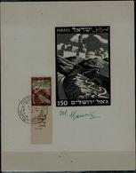 ISRAEL  1949 FDC PAINTING OF JERUSALEM 150 Pr INSTED 250 Pr WITH SIGNET BY ARTIST VERY RARE!! - Non Dentelés, épreuves & Variétés