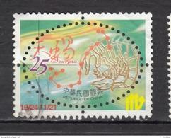 Taiwan, Astrologie, Astrology, Zodiaque, Zodiac, Forme, Astronomie, Astronomy, Constellation, Scorpion, Scorpio - Astrologie
