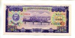 NORTH KOREA 50 WON 1959 CRISP UNC LARGE NOTE 8.95 - Korea, North