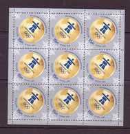 RUSSIE 2010 FEUILLET  JO VANCOUVER   YVERT N°7161  NEUF MNH** - Blocs & Feuillets