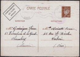 Militaria   CHAMBERY Savoie  Entier   Avec PETAIN 80c   Du 6eme Escadron De La Garde     Posté Le 29 VII 1942 - Cartes Postales Types Et TSC (avant 1995)