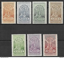 Ethiopia 1930, Complete Set - Äthiopien