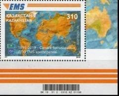 Kazakhstan 2019.  20th Anniversary Of The EMC EMS. Cooperative.  MNH - Kazakhstan