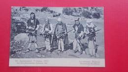 Aus Dem Albanesischen Aufstande 1911.Albanesische Heerfuhrer - Albanie