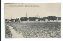 Environs De Moscou , Monastere Nicolo Ougrecha - Russie