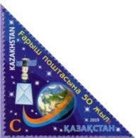 Kazakhstan 2019.  50th Anniversary Of The Space Post. - Kazakhstan