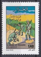 Algerien Algeria Algerie 1976 Umweltschutz Evironmental Protection Wiederaufforstung Reforestation Bäume, Mi. 690 ** - Algeria (1962-...)
