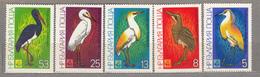 BULGARIA 1981 Birds Mi 2982-2986 MNH (**) Stamps #17352 - Non Classés