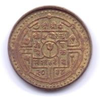 NEPAL 1981: 25 Paisa, 2038, KM 817 - Népal