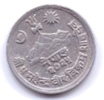 NEPAL 1968: 1 Paisa, 2025, KM 748 - Népal