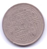 NEPAL 1956: 50 Paisa, 2013, KM 777 - Népal