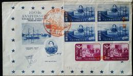 JAPAN  NIPPON 1953.5.29 OKINAWA F.D.C - 1949 - ... People's Republic