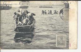 Chine Bateau Port - Chine