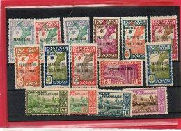 """15 Valeurs ( Guyane Française Territoire De L""""ININI ) - Collections (without Album)"""