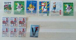 LOT DE TIMBRES NON OBLITEREE - Stamps