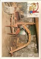Portugal & Maxi Card, Mill, Velha Atafona, Azores, Ethnographic Museum Of Santa Cruz Da Graciosa 1993 (13) - Azores