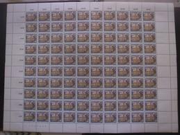 AUTRICHE N°1607 En Feuille De 100 Neuf ** Cote 90€ - 1981-90 Nuevos & Fijasellos