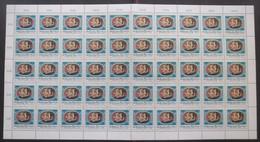 AUTRICHE N°1737 En Feuille De 50 Neuf ** Cote 85€ - 1981-90 Nuevos & Fijasellos