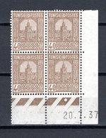 TUNISIE N° 131  BLOC DE QUATRE DATE DU 20/7/37    NEUFS SANS CHARNIERE COTE ? €  MOSQUEE - Tunisie (1888-1955)