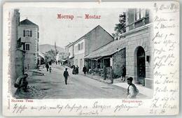 53166632 - Mostar - Bosnia And Herzegovina