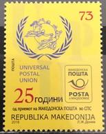 Macedonia, 2018, Mi: 849 (MNH) - Macédoine